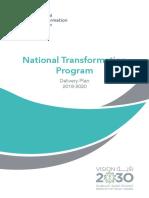 NTP English Public Document_2810 (1)