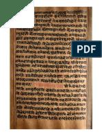 Kafir Bodh and Muhammad Bodh
