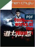 RC - Works Taoist