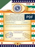 Indian Standard