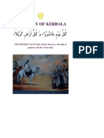 The Story of Kerbala