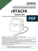 User Manual Rx2_russian_v 1 0