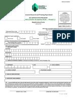 2019ertd Certification Exam Phase 2