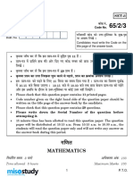 CBSE 12th 2019 Mathematics Question Paper 65-2-3 by Govt
