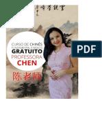 BAXIHANYU FUNDAMENTAL - Mandarim - Chinês