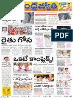 Hyderabad-06-09-2019