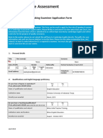Se Application Form-2018