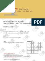Mj062-Long Coat for Womans-1