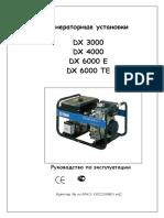 sdmo-diesel-4000-6000