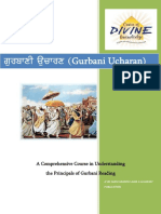 Gurbani Ucharan Course Module 1 618072011 Part 1 Part 2 With Cover 1