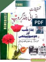 بلڈ گروپ ۔غذا طب ہیومیو(حکیم محمد 03007444904).pdf