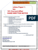 100. ESE Prelims GS Short Notes