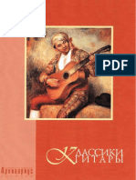Klasici Gitary.pdf