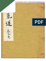 aikido-maki-no-ichi.pdf