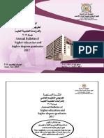 2018121184950_نشرة الخريجين 2017777.pdf
