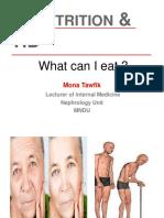 updatesnutritionhd-161223214000.pdf