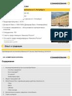 Commerzbank_04