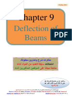 Chapter 9 Deflection of Beams Solution