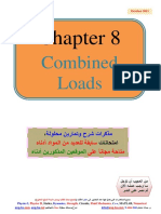 Chapter 8 Combined Loads Solution.pdf