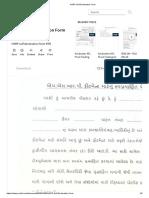 HSRP Self Declaration Form