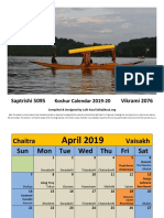 KPCalendar 2019-20