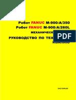 B-82135RU_05_M-900iA350_260L