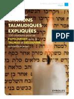 Citations Talmud Expliquées