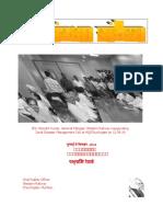 1421132393176-Sanraksha sandesh  July- Sep-2014.pdf