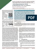 Design of Earthing System for 230 kV High Voltage Substation by ETAP 12.6 Software