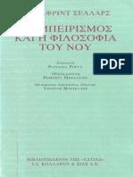 kupdf.net_137793750-.pdf