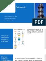 5 Shortcut Distillation Distillation Chemcad