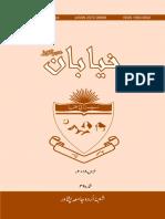 00-Khayaban_39_Khazan_2018-full