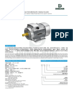 GLF MOTOR From Dongchun