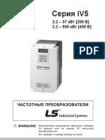 -UserFiles-Files-Preobrazov-LG-Instrukciya_iV5.pdf