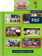 Maabadi Magazine Aug19