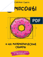 simpsoni.pdf