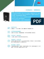 华为云终端CT5200详版彩页