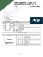Shenzhen Fuman Elec TC3582DA C86660
