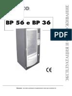 Saeco_BP36-56_ru.doc