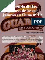 Jorge Hernández Fernández - Venezuela Dio Los Nombres de Los Que Jugarán en China 2019
