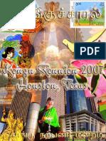 ecitydoc.com_evolution-of-kongu-life.pdf