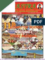 11th-computer-science-vol-1-full-study-material-english-medium.pdf