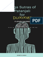 yogasutras-of-patanjali-for-dummies_shwetasingh.pdf
