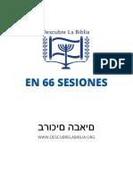 Descubre La Biblia en 66 Sesiones - Manual Del Estudiante