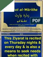 Ziarat Warisa