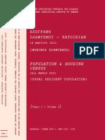 GRESYE_02_0101_00098 .pdf