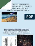 Fizika_9A.odp