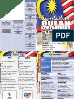 Buku Program Kemerdekaan 2019