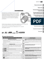 fujifilm_xt1_manual_ru.pdf