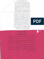 Aqeeda Khatm e Nubuwwat AND UMMAT E MUSLIMA  14253